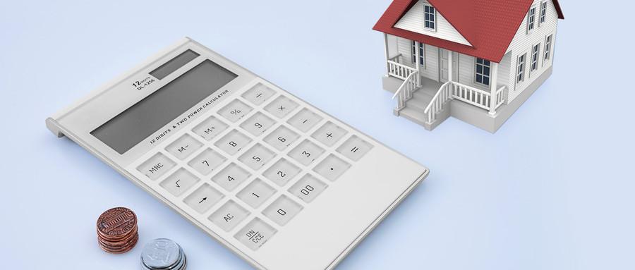按揭贷款买房过程中出现的纠纷该怎么处理