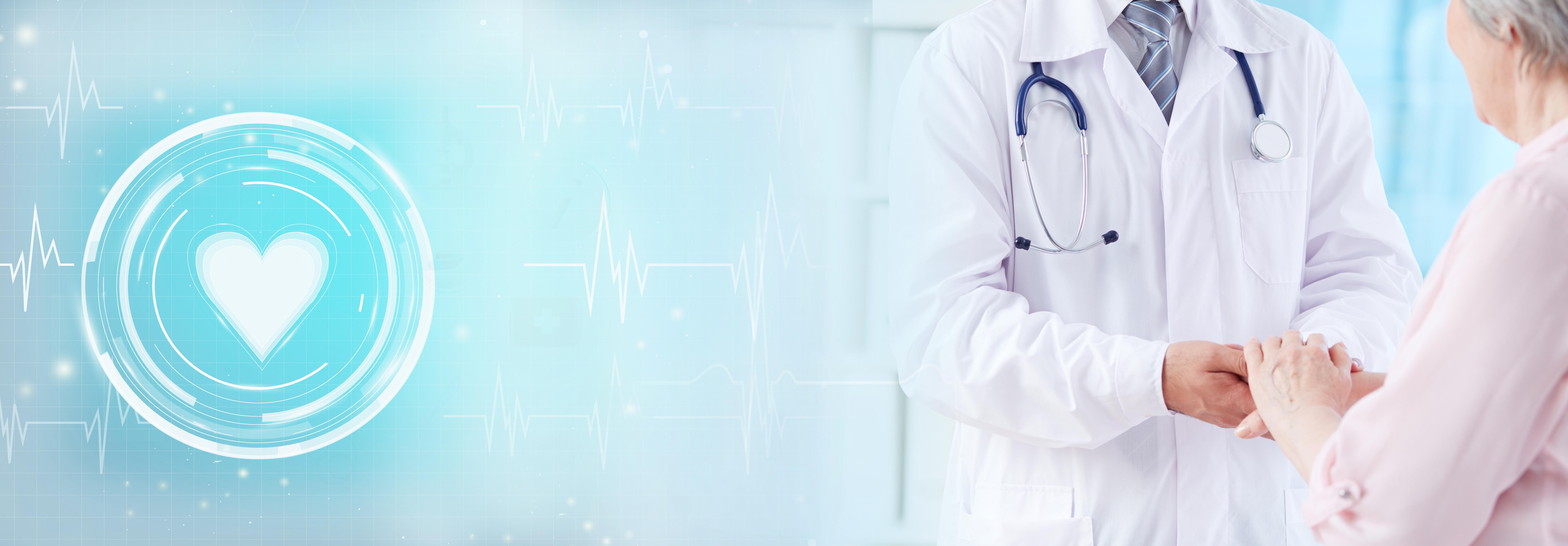 补充医保是什么意思?