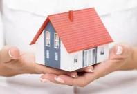 新房贷款和二手房贷款有什么区别