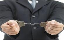 """刑法中""""吸收犯""""是什么意思,吸收犯包括那几种犯罪"""
