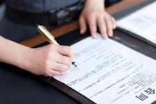 在合同法中要约的撤销和撤回有什么区别...