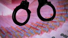 该怎么认定单位犯罪中的直接责任人员