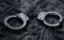刑事逮捕的执行详细流程是怎样的