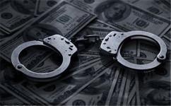 刑事逮捕的执行详细流程是怎样的...