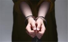 新刑事诉讼法规定逮捕的时间是多久