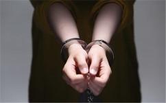 新刑事诉讼法规定逮捕的时间是多久...