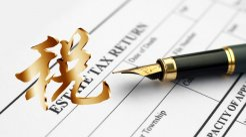 个税法修改后职工工资扣税有哪些方面的变化...