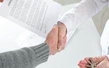小额贷款合同格式是怎样的