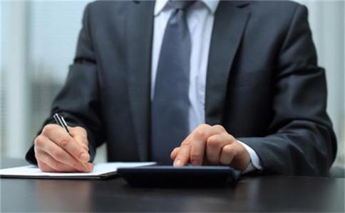 财产保险合同印花税税率