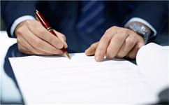 借贷协议怎么写有效...
