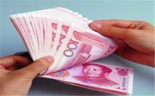 个人无抵押信用贷款如何办理