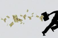子公司注销时应如何计算缴纳企业所得税
