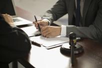 注册一个子公司需要哪些材料,如何办理