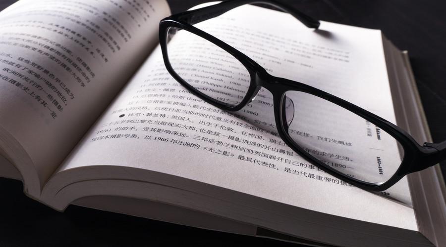 专利检索的方法有哪些,为什么要进行专利检索