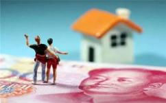 未成年人接受房产的赠与是否具备法律效力...