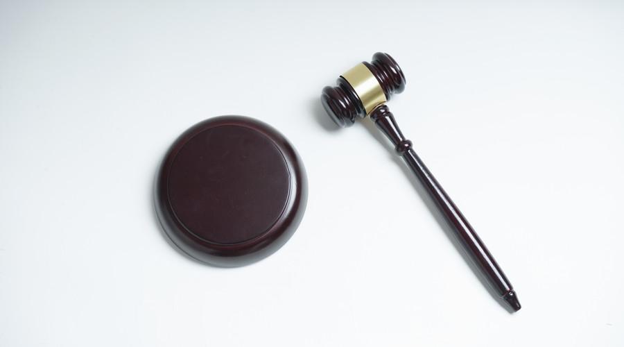 民间借贷法院会怎么判