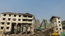政府征地强制拆迁程序