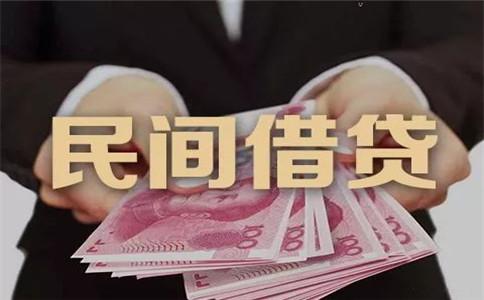 民间借贷管辖权异议申请书怎么写