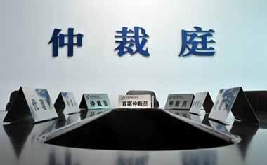 部分省,自治区也相应地设立了劳动争议仲裁委员会.
