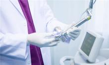 藥物損害引起醫療事故鑒定的有效期限