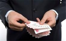 民间借贷的利息及利率