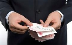 民间借贷的利息及利率...