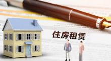 房屋租赁终止协议怎么签订