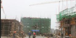 建筑施工现场环境保护相关规定...
