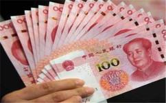 诈骗1千元是否构成贷款诈骗罪...