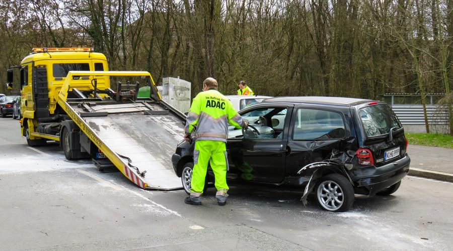 一般交通事故鉴定费