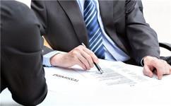 法定代表人身份证明书的有效写法...