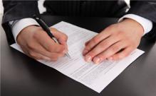 劳动合同关系订立要遵循的原则