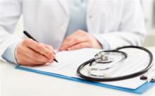 在广州申请医疗事故鉴定费用