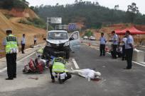 交通事故索赔项目