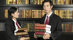 法院刑事审判流程...