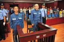 被判有期徒刑两年是否可以获得假释...
