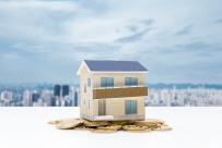 办理房产证需要哪些手续