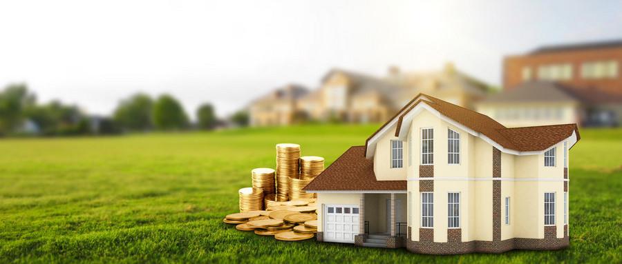 二手房转让的中介服务费有哪些?二手房转让的房产税如何计算?