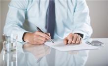 建筑工程施工协议怎么写
