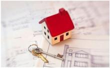 房地产开发是干什么的