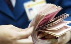 最高额抵押主债权转让怎么办...