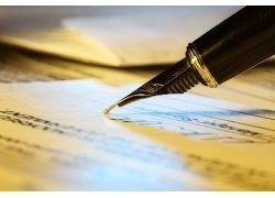 交通事故认定书签字是否一定要本人