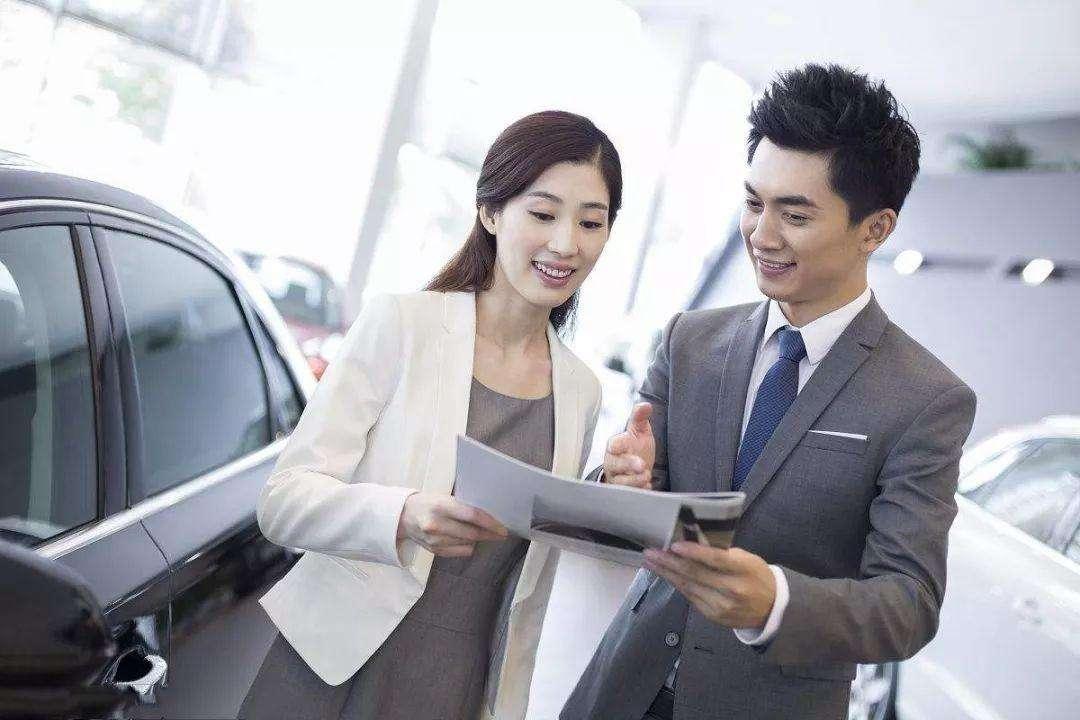 個人汽車買賣合同是否有效