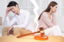 解除婚姻关系管辖法院