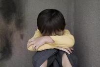 猥亵儿童会受到的处罚