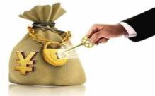 个人民间借贷纠纷管辖