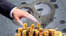 信用卡犯罪最新解释