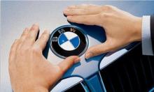 车辆定损流程对方全责怎么办