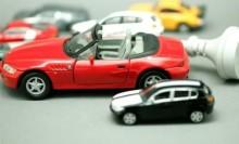车辆定损有时间限制吗