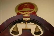 交通肇事有谅解书检察院能否取保候审